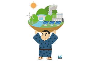 再生可能エネルギー補償プラン