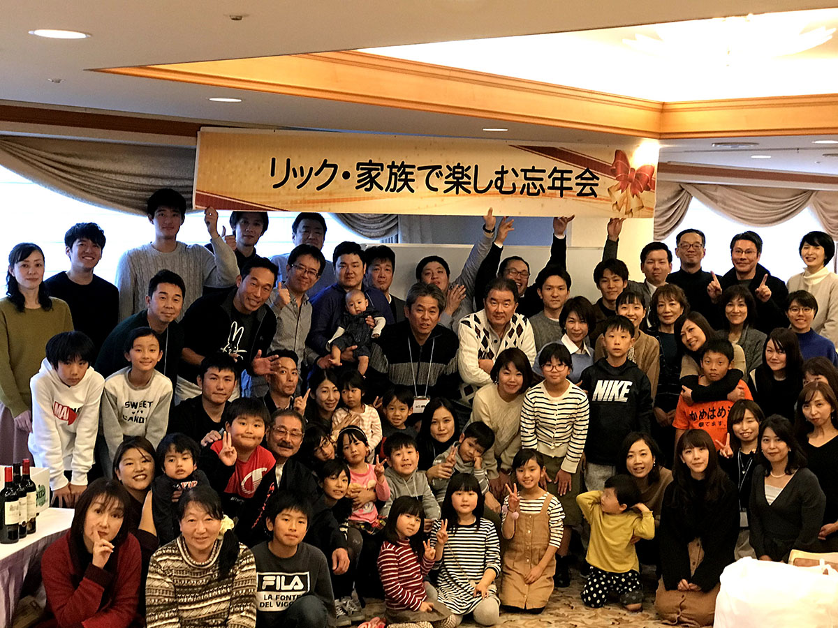 「家族で楽しむ忘年会」を開催しました